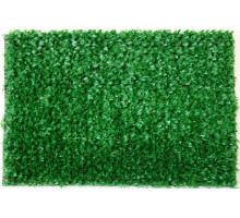 Grass Komfort