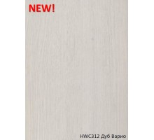 Ламинат Quick Step, Hercules 33 HWC312 Дуб Варио