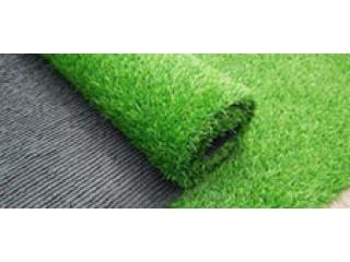 Искуственная трава (газон)